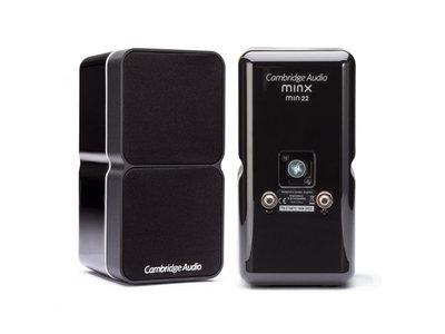 Cambridge Audio MINX MIN22