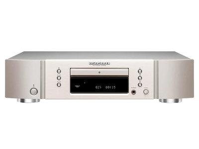 Marantz CD5005 (Zilver-goud)