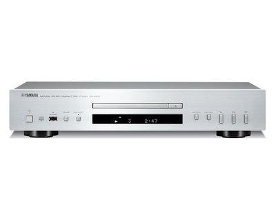 Yamaha CD-S300 - (Zilver)