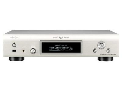 Denon DNP-800NE (Zilver)