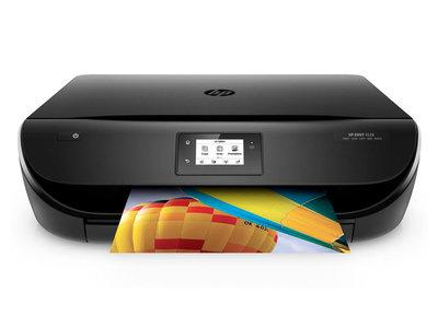 HP Envy 4527 All-in-One (Tijdelijk uitverkocht)