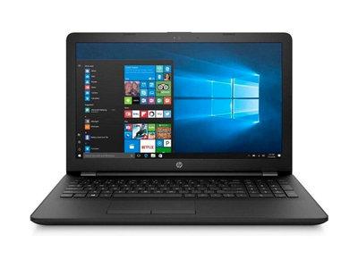 HP Ryzen 7 3700 (15.6 inch) (Tijdelijk uitverkocht)