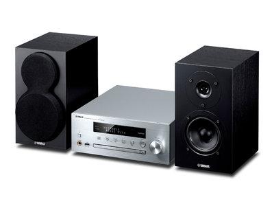 Yamaha MCR-N470D (Zwart)