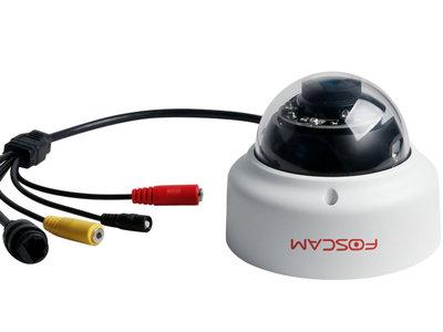 Foscam FI9961EP Full HD POE 2MP IP