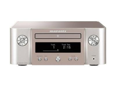 Marantz M-CR412 Melody X Microset (Zilver-goud) (Tijdelijk uitverkocht)