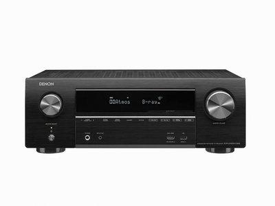 Denon AVR-X1600H DAB (zwart) (Tijdelijk uitverkocht)