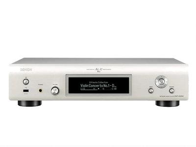 Denon DNP-800NE (Premium Zilver) (Tijdelijk uitverkocht)