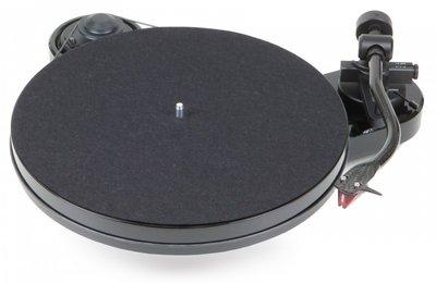 Pro-Ject RPM 1 Carbon - Zwart
