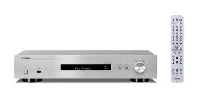 Yamaha NP-S303 (Tijdelijk uitverkocht)
