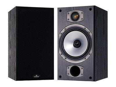 Monitor Audio MR 2